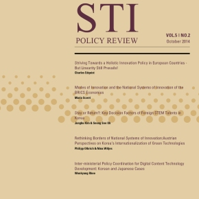 Article: Striving Towards a Holistic Innovation Policy in European Countries – But Linearity Still Prevails!